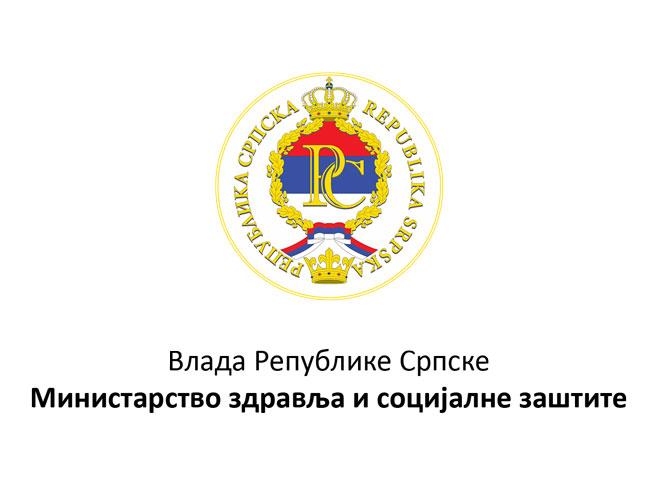 Ministarstvo zdravlja i socijalne zaštite (foto: Ilustracija) - Foto: RTRS