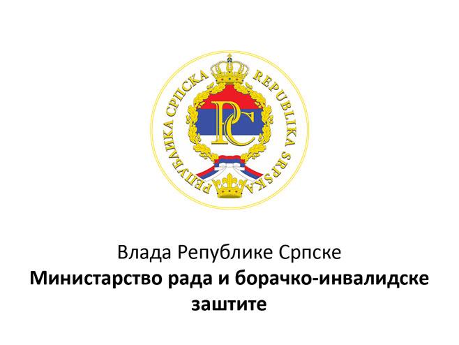 Ministarstvo rada i boračko-invalidske zaštite (foto: ilustracija) - Foto: RTRS