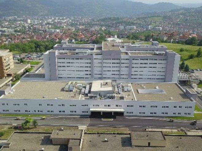 Univerzitetski-klinički centar Republike Srpske -