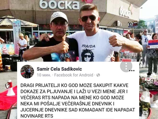 Davor Dragičević i Samir Sadiković (foto: infosrpska.ba) -