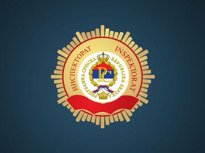 Inspektorat Republike Srpske (foto: inspektorat.vladars.net) -
