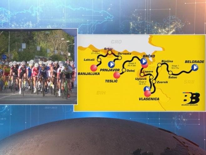 Međunarodna biciklistička trka Banjaluka - Beograd - Foto: RTRS