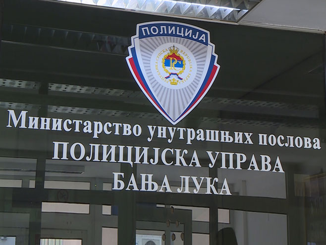Ministarstvo unutrašnjih poslova, PU Banjaluka - Foto: RTRS