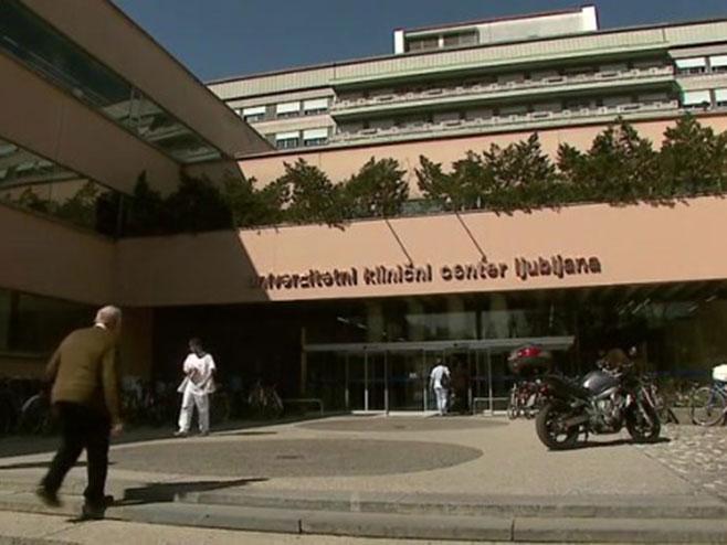 Univerzitetski klinički centar Ljubljana (foto:diplomatic-corporate-services.si) -