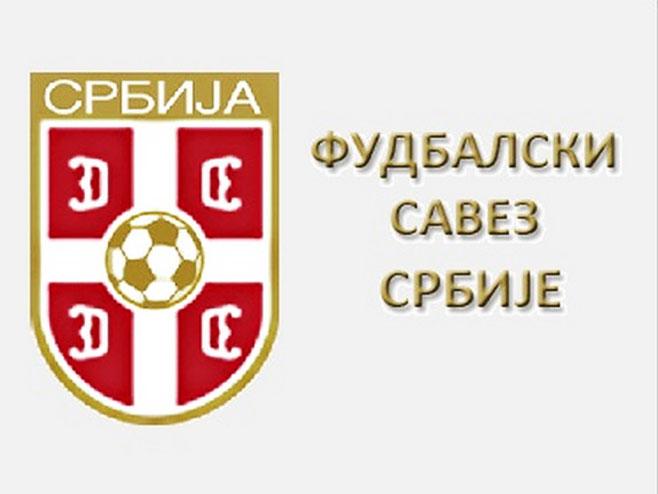 Fudbalski savez Srbije (Foto:FUDBALSKI SAVEZ SRBIJE / SCREENSHOT) -