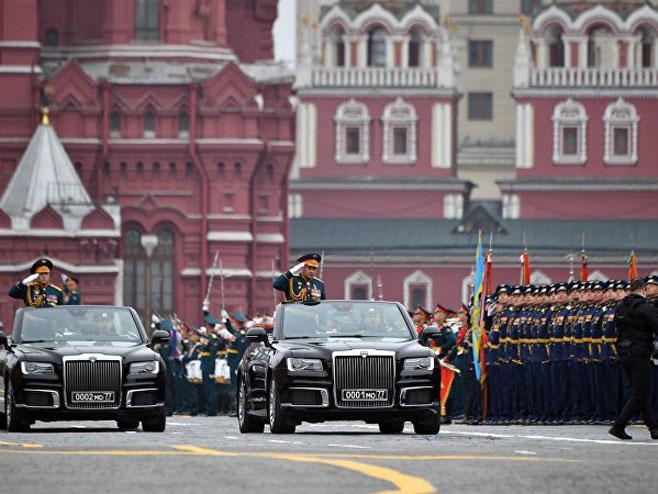 Moskva (Foto:Sputnik/Aleksandr Vilьf) -