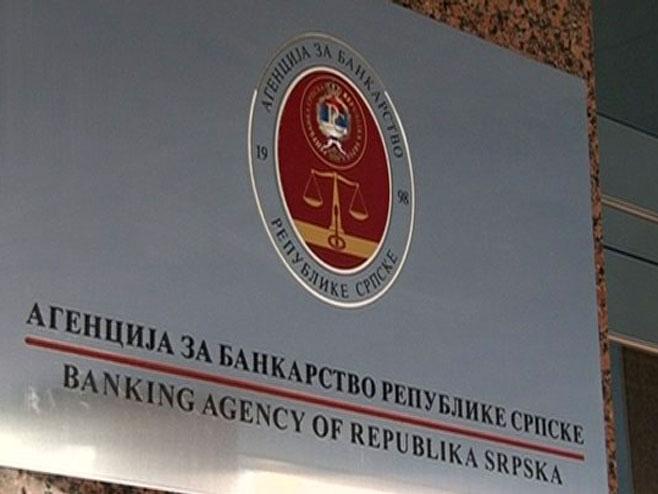 Agencija za bankarstvo Republike Srpske - Foto: RTRS