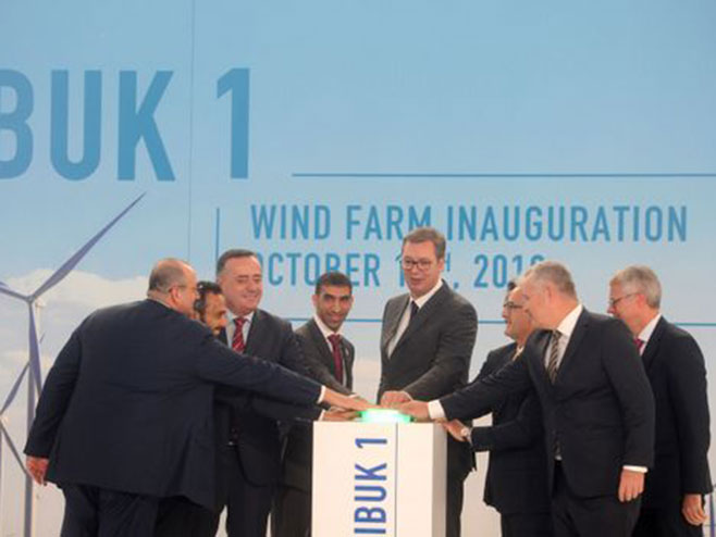 Otvoren novi vjetropark (foto:Tanjug/Filip Krainčanić) -
