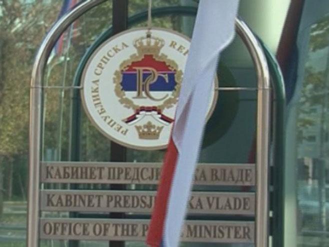 Vlada Srpske - Foto: RTRS