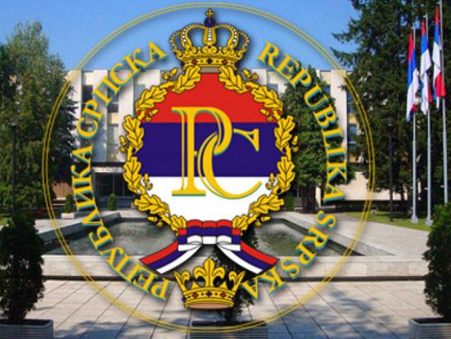 Narodna skupština Republike Srpske (foto: NSRS) -