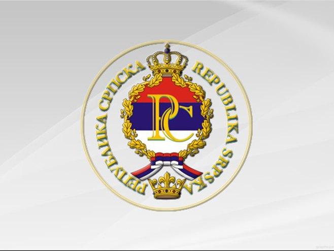 Republika Srpska - Foto: ilustracija