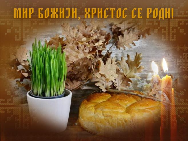 RTRS - Mir božiji, Hristos se rodi! (Ilustracija RTRS) -