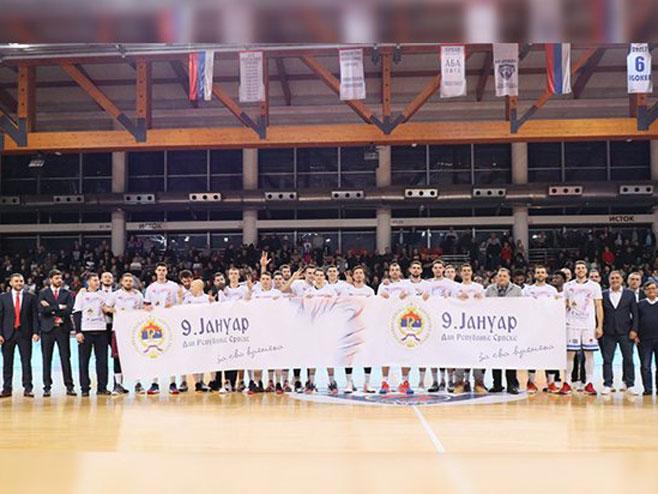 FMP i Igokea čestitali rođendan Srpskoj (Foto:atvbl.com) -
