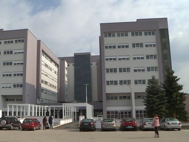 Univerzitetsko-klinički centar Banjaluka - Foto: RTRS