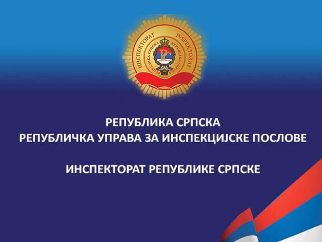 Inspektorat Republike Srpske (Foto: koronavirususrpskoj.com) -