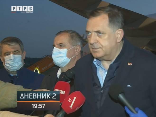 Delegacija Srpske - Foto: RTRS