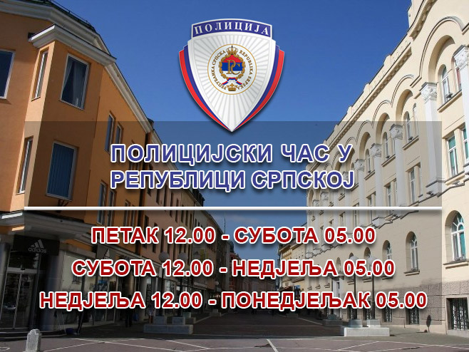 Policijski čas u Republici Srpskoj  (ilustracija: RTRS) -