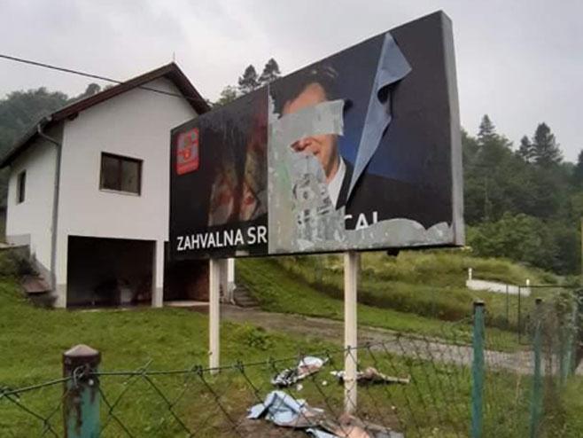 Srebrenica: vandalski čin - Foto: RTRS