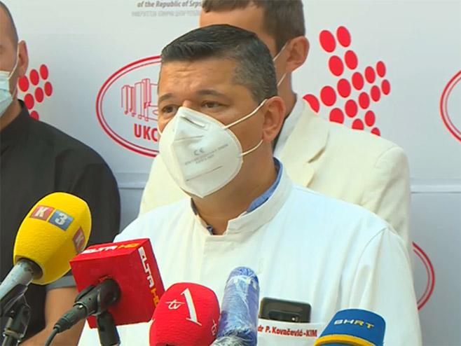 UKC Banja Luka - pres - Foto: RTRS