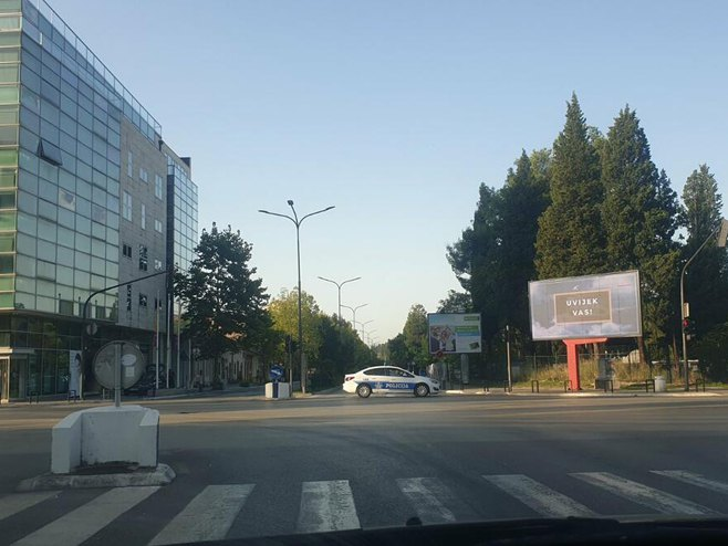 Podgorica (foto:Vijesti online) -