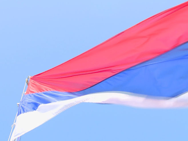 Zastava - Foto: RTRS