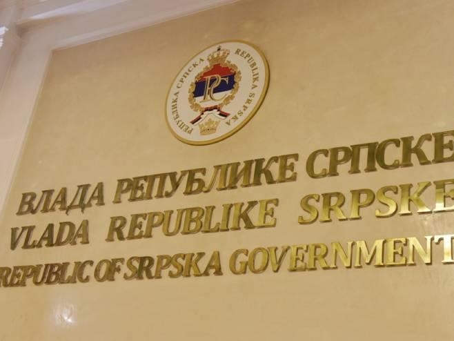 Vlada Republike Srpske (@Vlada_Srpske) - Foto: Twitter