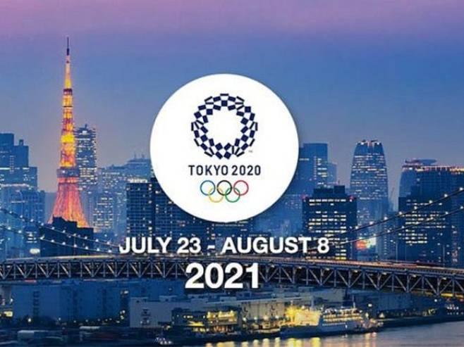 Olimpijske igre u Tokiju - Foto: ilustracija