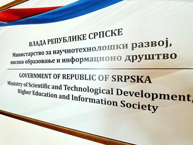 Ministarstvo za naučnotehnološki razvoj, visoko obrazovanje i informaciono društvo (foto: twitter/@mnrvoid_rs) - Foto: Twitter