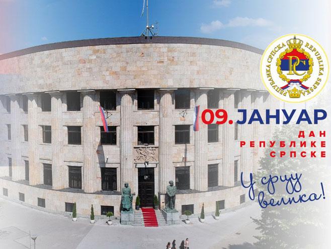 9. januar - Dan Republike Srpske - Foto: RTRS