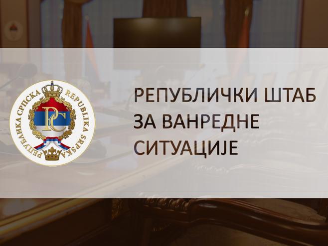 Republički štab za vanredne situacije (foto:Vlada Republike Srpske) -