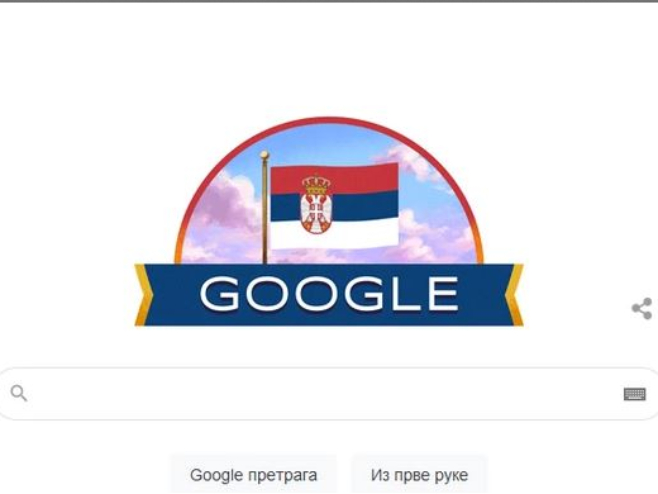 Gugl Srbija (foto: google.rs) -