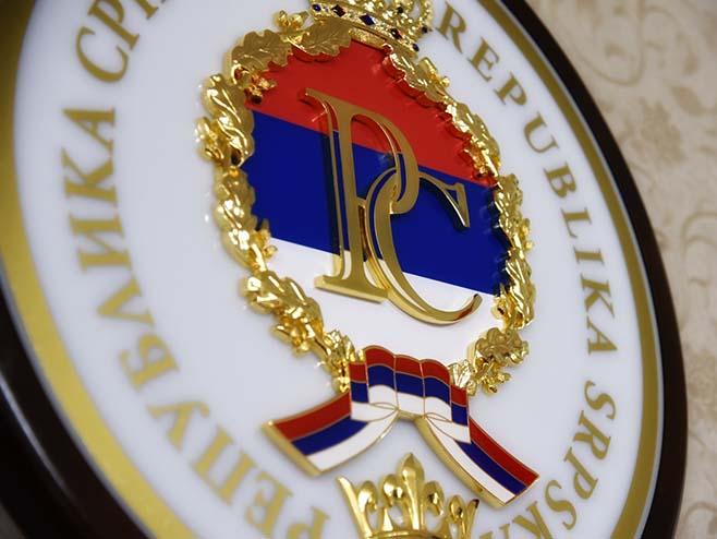 Republika Srpska (@Vlada_Srpske) - Foto: Twitter