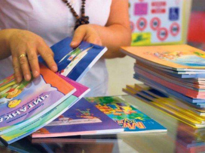 Školske knjige -