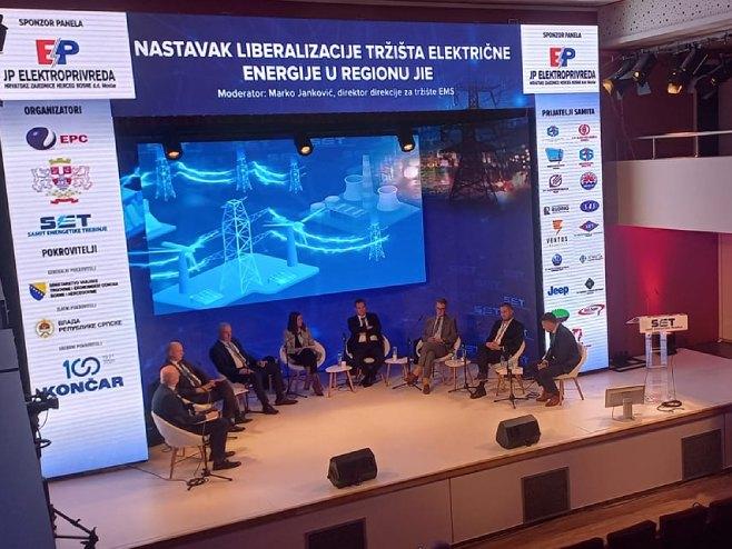 Samit Energetike Trebinje 2021 (foto: facebook.com/settrebinje) -