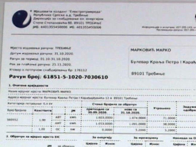 Primjer računa za električnu energiju - Foto: RTRS