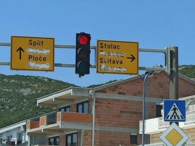 Uništene ćirilični znakovi (Foto: M.Dakić) -