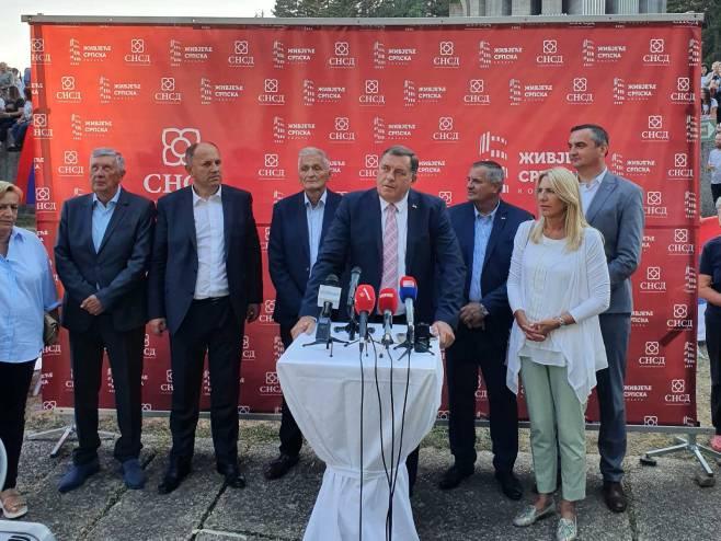 """Skup na Kozari """"Živjeće Srpska"""" - Foto: RTRS"""